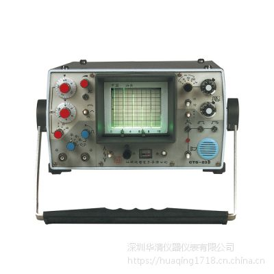 CTS-22A无损探伤检测仪