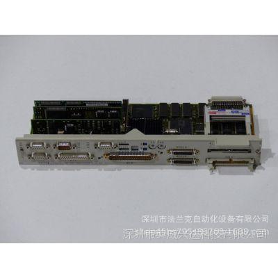 西门子数控系统ncu板子h1,h2灯全亮的故障维修,修理,深圳 广州