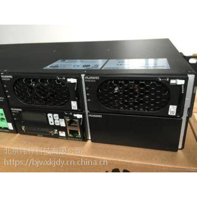 华为ETP4890-A2嵌入式电源系统,直流48v开关电源