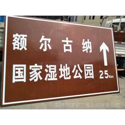 鹤岗市景区交通标志牌生产厂家