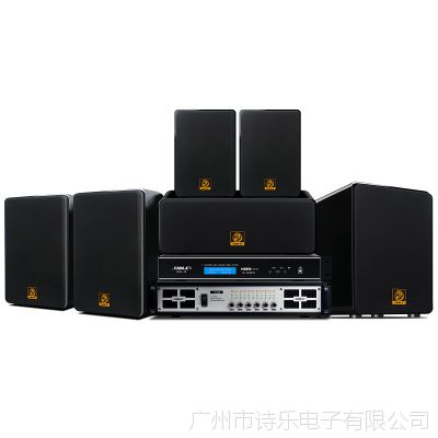 5.1家庭影院音响套装 狮乐杜比环绕声豪华型私人影K音箱功放设备
