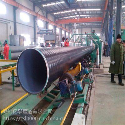 长线输水TPEP防腐钢管厂家标准