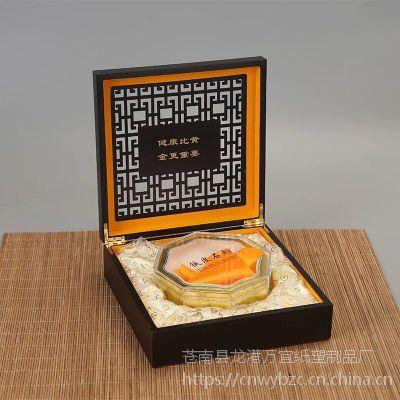 浙江玛咖木盒包装,浙江平阳木盒包装,平阳西洋参木盒包装