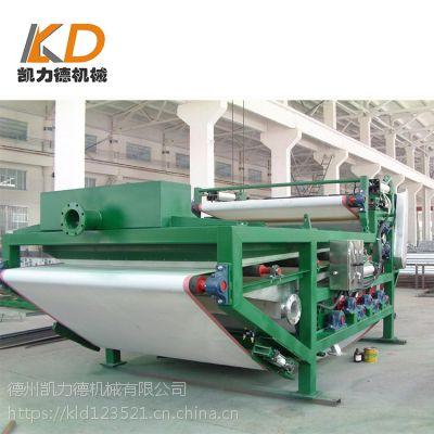 智能运行的滤带式污泥脱水机 洗砂制砂均可用KLDG泥浆带式压滤机