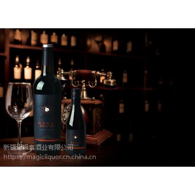 迈极客酒中经典干红750ml×1瓶,高贵优雅、果香浓郁、醇厚圆润