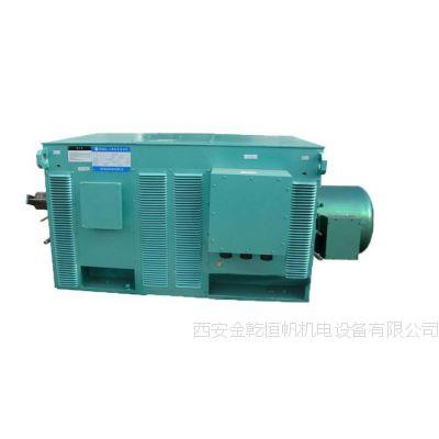 供应西玛电机 YKS4001-2 450KW 6KV IP54高压电机 泰富西玛 原西安电机厂