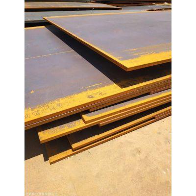 中厚板昆明钢板价格多少钱一吨