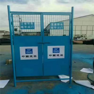 镀锌板钢丝网焊接板施工电梯门 钢丝网建筑安全电梯门 方格铁丝焊接钢板防护门