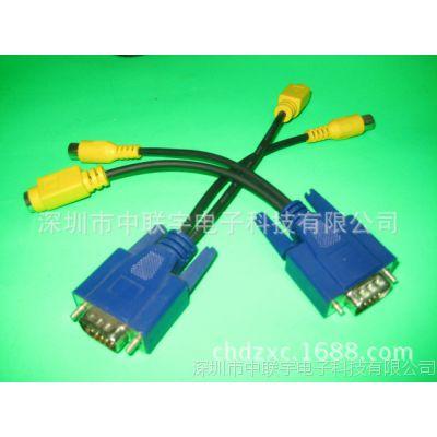 厂家直销 VGA转3RCA连接线 VGA转AV线 S端子线 电脑线材