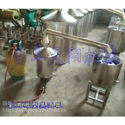 湖南小灶酒设备 自酿自销纯粮酿酒设备