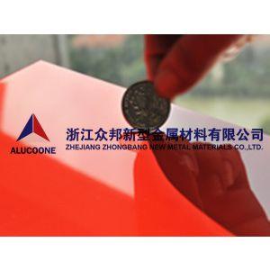 浙江众邦新材提供专卖店抗刮铝塑板耐磨铝塑板