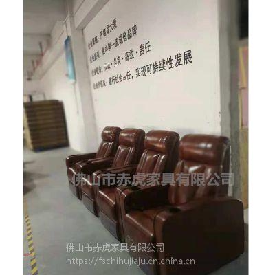影院USB插口电动伸展功能沙发 高端VIP沙发座椅 皮制影院4D体感座椅佛山赤虎厂家