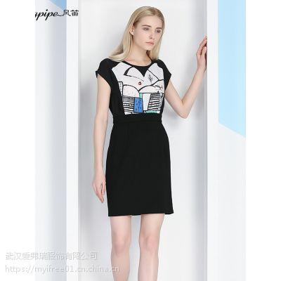 有什么女装加盟店蔓露卡春季新款中长款连衣裙上衣