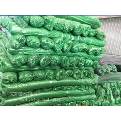 1.5-6针绿色防尘网@安平各种规格绿色防尘网价格