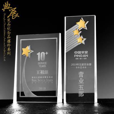 安康无限极年度奖杯定做 年度团队荣誉奖牌 水晶集团周年纪念品厂家