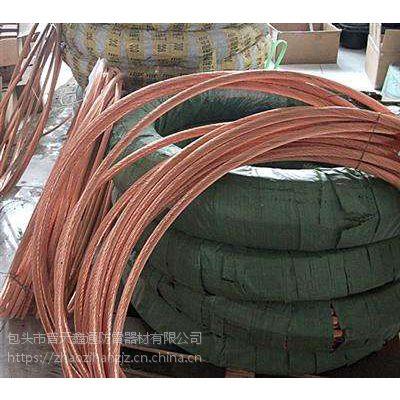 河南郑州普天鑫通铜包钢绞线,铜覆钢绞线厂家生产