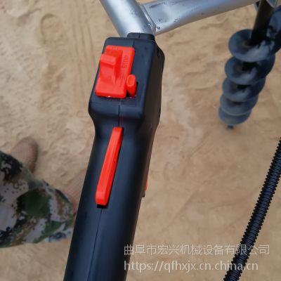 湖南果树挖坑机 电线杆打孔机 山地便捷式打坑机