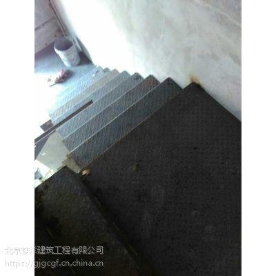 北京专业承接浇筑阁楼浇筑隔层 现浇阁楼楼梯