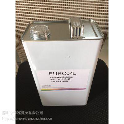 URC高性能聚氨酯三防漆,Electrolube易力高逆变器,控制器三防漆,
