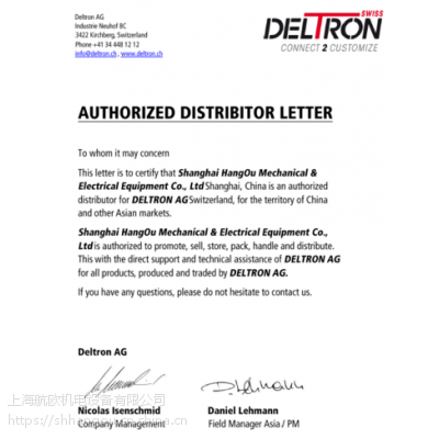 deltalogic软件