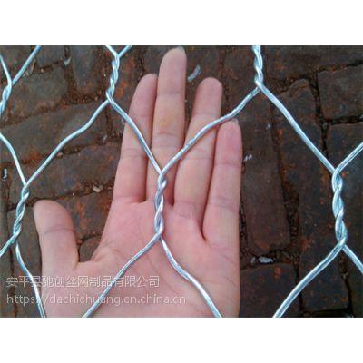 水库除险围堤加固六角石笼网,双绞合热镀锌石笼网价格