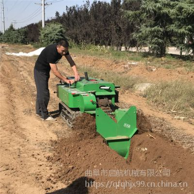 甘肃履带式开沟培土机 果园开沟施肥机价格 启航田园松土除草机