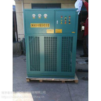 废旧家电拆解专用冷媒回收机CM580