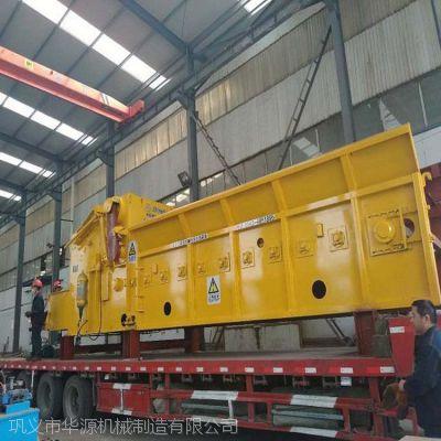 新疆1300型综合式破碎机工作原理 移动综合破设备