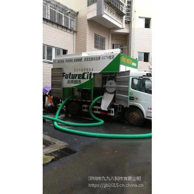 污水处理车/污泥处理车/深圳九九八厂家