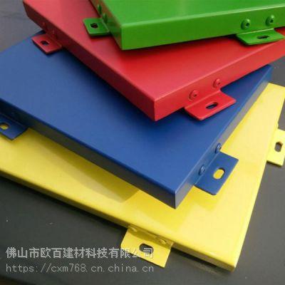 铝单板厂家定制各种规格颜色氟碳铝单板幕墙