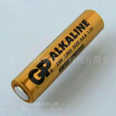 超霸(GP)7号碱性电池 适用于照相机/鼠标/玩具/剃须刀/门铃/医疗仪器/电动工具