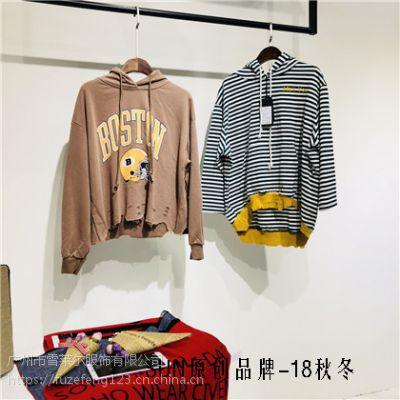 上海一线品牌女装折扣店你我约定秋冬大码女装三标齐全正品尾货批发新款组货包