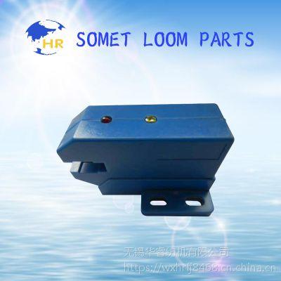 苏美特SM93蓝色光电CEX250A7-CEX250A光电传感器织机配件感应开关