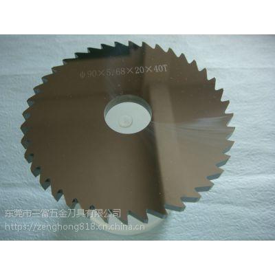 东莞供应钨钢锯片-钨钢、高速钢锯片修磨服务-提升切割效果-三富