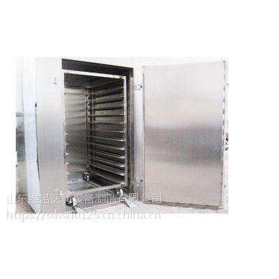 维诺YK--热风循环烘箱中药烘干设备热风循环干燥器