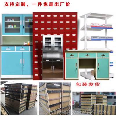 信阳出售中药柜厂家钢制16抽药草柜防止虫蛀