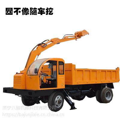 八骏四不像随车挖价格 三改四工程车加装挖掘机 四轮运输车改装挖掘机