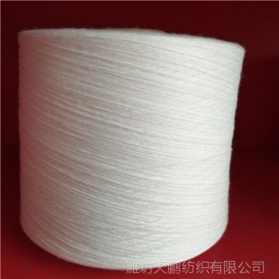涡流纺腈纶纱10支14支腈纶纱天鹏纺织