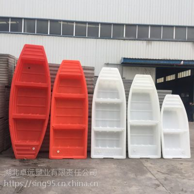 安徽4米可装挂机冲锋舟双层牛筋塑胶船抗风化塑料捕鱼船
