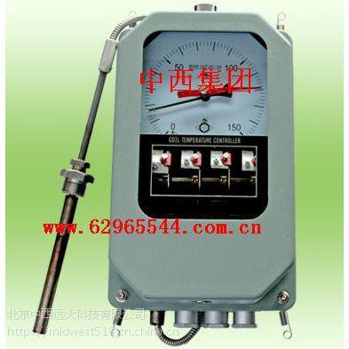 中西绕组温控器(04=04A) 型号DJZ1-BWR-04/04A/04J 库号M230691