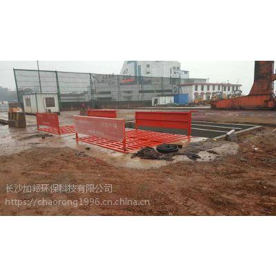 金昌市煤焦厂工程车洗车机