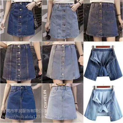 新疆哪里有好的牛仔货源 韩版时尚牛仔短裤批发质量好适合直播甩卖的牛仔短裙批发