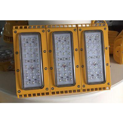 亮聚福BLC8615防爆LED灯200W 化工厂库房防震防爆泛光模组路灯100W