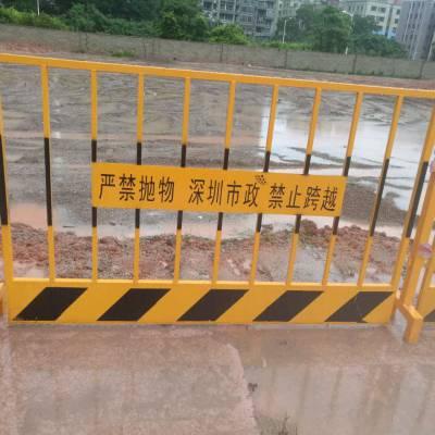 供应肇庆工地防护栏杆 惠州工程施工临边护栏 道路隔离围栏价格