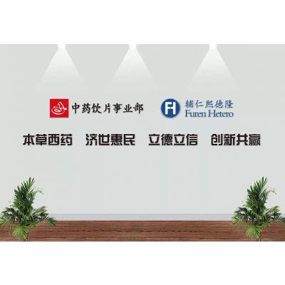 石家庄创意企业文化墙设计制作公司 早来广告
