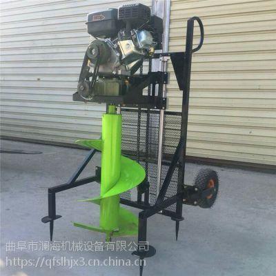 小型汽油种树挖坑机 手持四冲程地钻机电线杆立柱汽油打孔机