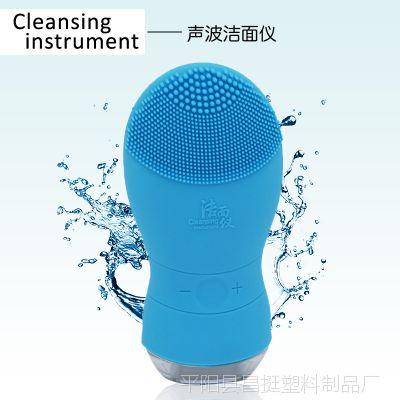 超声波硅胶电动洁面仪 去污黑头毛孔清洁洗脸洁面刷 厂家现货