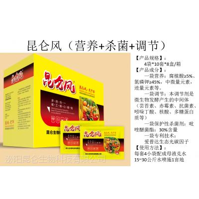 小麦赤霉病预防 花生白绢病用药 作物增产套餐昆仑风