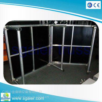 铝合金折叠舞台 幼儿园拼装舞台