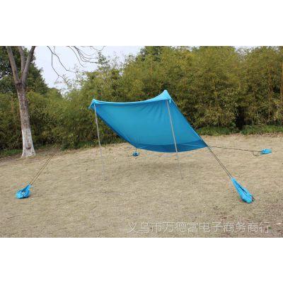 天幕沙滩帐篷 遮阳乘凉篷 防紫外线 户外露营钓鱼沙包帐篷